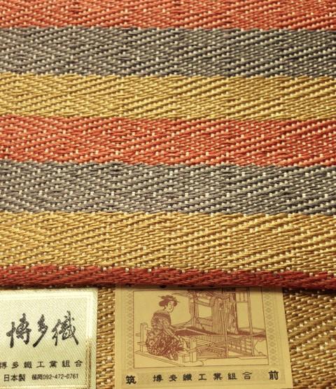博多織の手織証紙も貼れます。