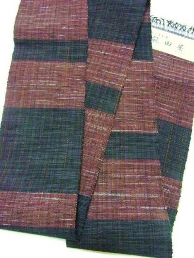 結城紬の角帯