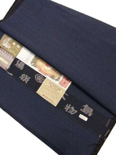 藤絹織物(都喜衛門)泥染男物大島