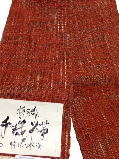 創作手機織 柿渋染真綿4寸帯
