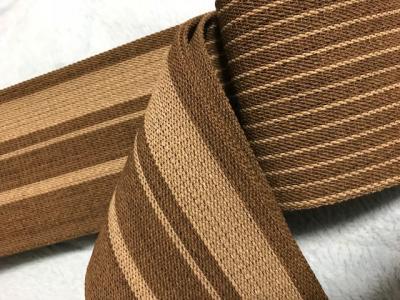 諸紙布(柿渋染糸)男物角袋帯