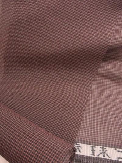 琉球絣 絹上布