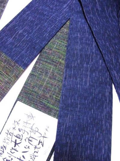 超珍品 創作手機織 藍染角帯