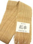シナ布 角帯 普通巾